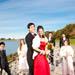 East Bay Wedding - Robin and Joey